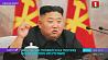 Ким Чен Ын появился на публике после долгого отсутствия Кім Чэн Ын з'явіўся на публіцы пасля доўгай адсутнасці