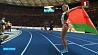 Эльвира Герман признана лучшей молодой спортсменкой Европы Эльвіра Герман прызнаная лепшай маладой спартсменкай Еўропы