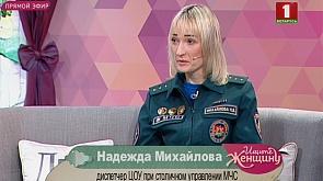 Диспетчер ЦОУ при столичном управлении МЧС Надежда Михайлова