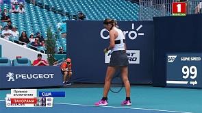 Виктория Азаренко играет с Доминикой Цибулковой в первом раунде престижного турнира в Майами