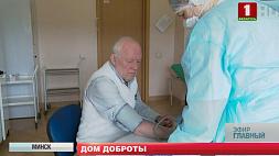 Как изменилась жизнь в домах-интернатах Беларуси во время пандемии коронавируса