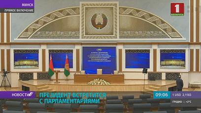 Аляксандр Лукашэнка ў Палацы Незалежнасці сустрэнецца з парламентарыямі шостага і сёмага скліканняў