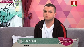 Егор Канн рассуждает о влиянии конкурсов на популярность артиста