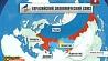 Сегодня свой первый день рождения празднует Евразийский экономический союз Сёння свой першы дзень нараджэння святкуе Еўразійскі эканамічны саюз Eurasian Economic Union celebrates its first birthday today