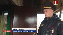 Милиционер спас жизнь человека на пожаре в Дрибинском районе  Міліцыянер выратаваў жыццё чалавека на пажары ў Дрыбінскім раёне