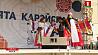 Веяние Азии в центре Минска