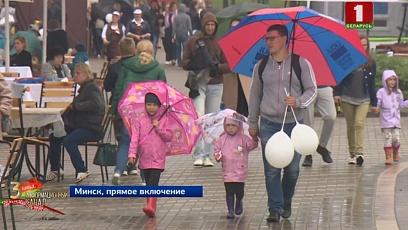 Минск - сердце народных гуляний в День Независимости