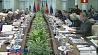 В Москве прошло заседание Совета ЕЭК и делового совета ЕАЭС  У Маскве прайшло пасяджэнне Савета ЕЭК і дзелавога савета ЕАЭС  Eurasian Economic Commission Board and EAEU Business Council meet in Moscow