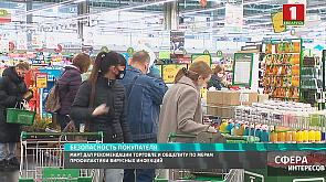 МАРТ дал рекомендации торговле и общепиту по мерам профилактики вирусных инфекций