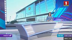 Назначены уполномоченные представители Главы государства  в Брестской и Гомельской областях