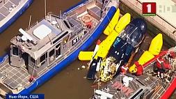 ЧП в Нью-Йорке. Частный вертолет упал в реку Гудзон Надзвычайнае здарэнне ў Нью-Ёрку. Прыватны верталёт упаў у раку Гудзон