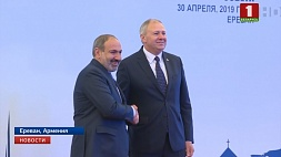 В Ереване проходит заседание Евразийского межправсовета У Ерэване праходзіць пасяджэнне Еўразійскага міжурадавага савета Yerevan hosts Eurasian Intergovernmental Council meeting
