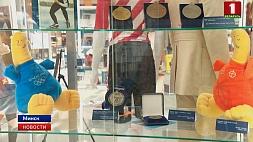 В Национальной библиотеке сегодня открывается выставочный проект ко II Европейским играм У Нацыянальнай бібліятэцы сёння адкрываецца выставачны праект да II Еўрапейскіх гульняў Exhibition project timed to  II European Games opens today at National Library