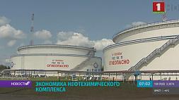 Президент провел совещание по нефтяным вопросам  Прэзідэнт правёў нараду па нафтавых пытаннях