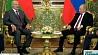 Высший госсовет Союзного государства прошел в Москве Вышэйшы дзяржсавет Саюзнай дзяржавы прайшоў у Маскве Supreme State Council of Union State held in Moscow