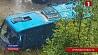 В Болгарии в ДТП с туристическим автобусом погибли не менее 15 человек, пострадали  27 У Балгарыі ў ДТЗ з турыстычным аўтобусам загінулі не менш як 15 чалавек, пацярпелі  27