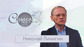 Николай Пинигин - театральный режиссер. Откровенно о семье и творчестве