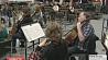 Симфонический оркестр Белтелерадиокомпании отмечает юбилей Сімфанічны аркестр Белтэлерадыёкампаніі адзначае юбілей