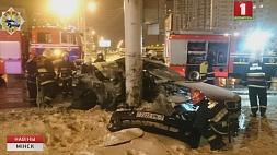 Ночная авария в Минске Начная аварыя ў Мінску