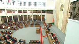 Послание Президента Республики Беларусь А. Г. Лукашенко белорусскому народу и Национальному собранию