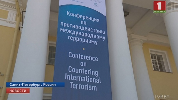 CIS Inter-Parliamentary Assembly begins in St. Petersburg