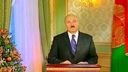 Новогоднее обращение Президента Республики Беларусь А.Г.Лукашенко к белорусскому народу.