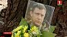 Тысячи человек сегодня пришли проститься  и  с Александром Захарченко Тысячы чалавек сёння прыйшлі развітацца  і  з Аляксандрам Захарчанкам