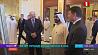 Александр Лукашенко встретился с шейхом Мухаммедом бен Рашидом аль-Мактумом Аляксандр Лукашэнка сустрэўся з шэйхам Мухамедам бен Рашыдам аль-Мактумам President continues visit to UAE