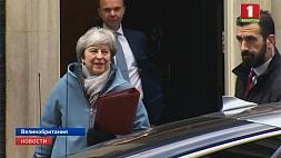 Беспорядочный выход Великобритании из ЕС все ближе Бязладны выхад Вялікабрытаніі з ЕС усё бліжэй