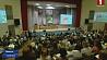 В Белорусском медуниверситете проходит международная конференция кардиологов и терапевтов  У Беларускім медуніверсітэце праходзіць міжнародная канферэнцыя кардыёлагаў і тэрапеўтаў  International conference of cardiologists and therapists takes place in Belarusian Medical University