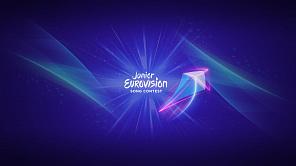 Детское Евровидение 2019