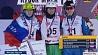 Белорусские фристайлисты  на  этапе Кубка мира завоевали золото и серебро. Поздравляем!  Беларускія фрыстайлісты  на  этапе Кубка свету заваявалі золата і серабро. Віншуем!