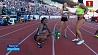 Алина Талай в трех сотых секунды от победы на этапе Бриллиантовой лиги в Осло Аліна Талай за тры сотыя секунды ад перамогі на этапе Брыльянтавай лігі ў Осла Alina Talai in three hundredths of a second from victory at stage of Diamond League in Oslo