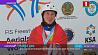 Павел Дик выиграл бронзу этапа Кубка мира по фристайлу Павел Дзік выйграў бронзу этапа Кубка свету па фрыстайле