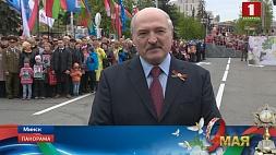 Александр Лукашенко ответил на вопросы представителей СМИ Аляксандр Лукашэнка адказаў на пытанні прадстаўнікоў СМІ Alexander Lukashenko answers questions of media
