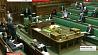 Парламент Великобритании согласен пересмотреть нахождение страны в Евросоюзе Парламент Вялікабрытаніі згодзны перагледзець знаходжанне краіны ў Еўрасаюзе