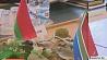 Центральный регион расширяет сотрудничество с ЮАР Цэнтральны рэгіён пашырае супрацоўніцтва з Паўднёва-Афрыканскай Рэспублікай Central Region extends cooperation with Republic of South Africa