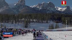 В канадском Кэнморе сегодня стартует седьмой этап Кубка мира по биатлону У канадскім Кэнмары сёння стартуе сёмы этап Кубка свету па біятлоне 7th stage of Biathlon World Cup starts in Canada today