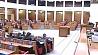 Проект закона о бюджете на 2014 год принят парламентом в первом чтении Праект закону аб бюджэце на 2014 год прыняты парламентам у першым чытанні Parliament passes draft budget law for 2014 in 1st reading
