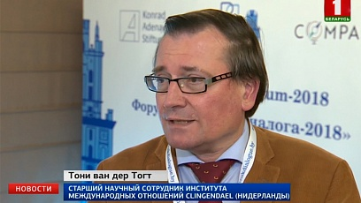 """""""Минский диалог"""" подходит к завершению"""