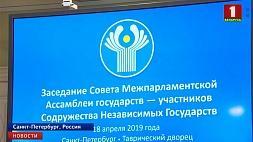 Молодежное сотрудничество станет ключевой темой Форума регионов Беларуси и России Моладзевае супрацоўніцтва стане ключавой тэмай Форуму рэгіёнаў Беларусі і Расіі