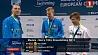 На чемпионате Европы по плаванию среди слабовидящих Игорь Бокий взял четвертую золотую медаль На чэмпіянаце Еўропы па плаванні сярод слабавідушчых Ігар Бокі узяў чацвёрты залаты медаль