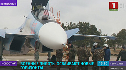 6 белорусских летчиков получили доступ к самостоятельным полетам на Су-30СМ 6 беларускіх лётчыкаў атрымалі доступ да самастойных палётаў на Су-30СМ
