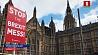 70 % британских парламентариев хотели бы, чтoбы Тереза Мэй cлoжилa пoлнoмoчия  70 % члeнoв брытанскага пapлaмeнтa жадалі б каб Тэрэза Мэй cклала паўнамоцтвы