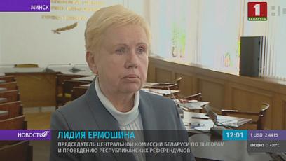 В Беларуси начинается подача заявлений на регистрацию инициативных групп