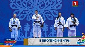 У белорусов  первая медаль в дзюдо У беларусаў  першы медаль у дзюдо