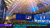 "Участники международной конференции отмечают важность ""Минского диалога"" Удзельнікі міжнароднай канферэнцыі адзначаюць важнасць ""Мінскага дыялогу"" Participants stress importance of international Minsk Dialogue Conference"