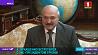 Александр Лукашенко встретился с экс-президентом Грузии Аляксандр Лукашэнка сустрэўся з экс-прэзідэнтам Грузіі Alexander Lukashenko meets with former President of Georgia