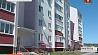 Столица в ближайшие годы значительно снизит темпы строительства жилья Сталіца ў найбліжэйшыя гады значна знізіць тэмпы будаўніцтва жылля