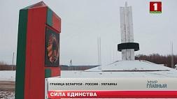 "На стыке трех границ - Беларуси, России и Украины - расположен монумент дружбы ""Три Сестры""  Monument of ""Three Sisters"" at junction of three borders fosters friendship of Belarus, Russia and Ukraine"